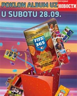 POKLON ALBUM FIFA 365 2020